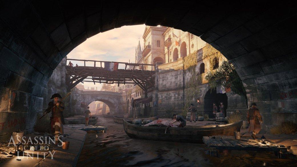 Assassin's Creed Unity. Берем? - Изображение 10
