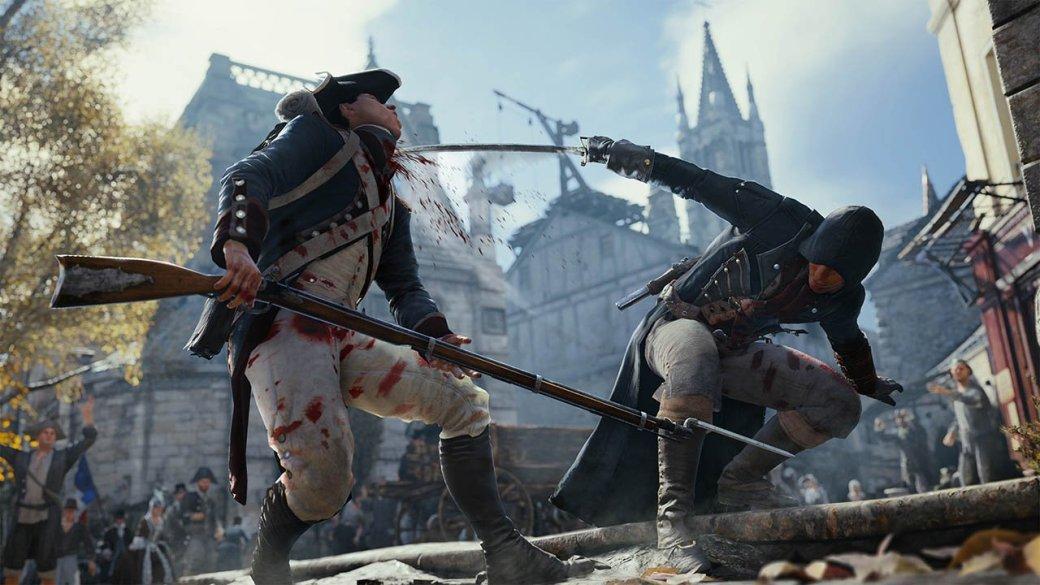 Assassin's Creed Unity. Берем? - Изображение 1