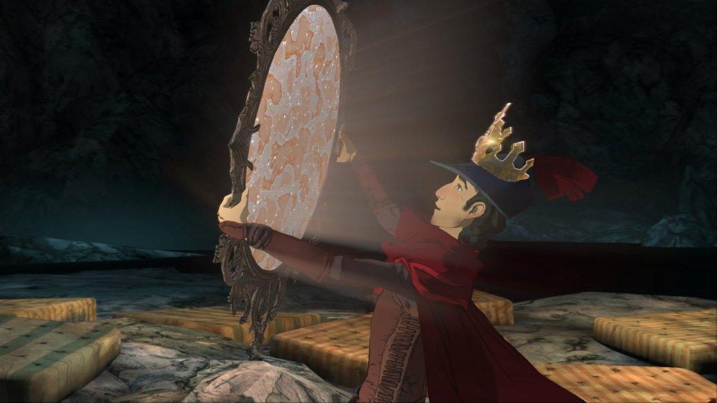 King's Quest: Chapter 1 поступила в продажу, игра может выйти на Wii U - Изображение 1