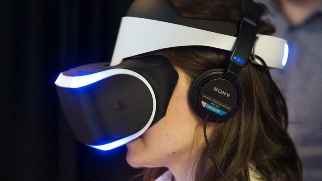 Игроки готовы платить за очки виртуальной реальности не больше $200 - Изображение 1