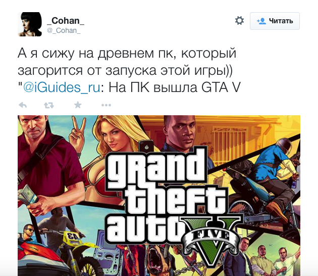 Интернет горит: вышла GTA 5 на PC - Изображение 4