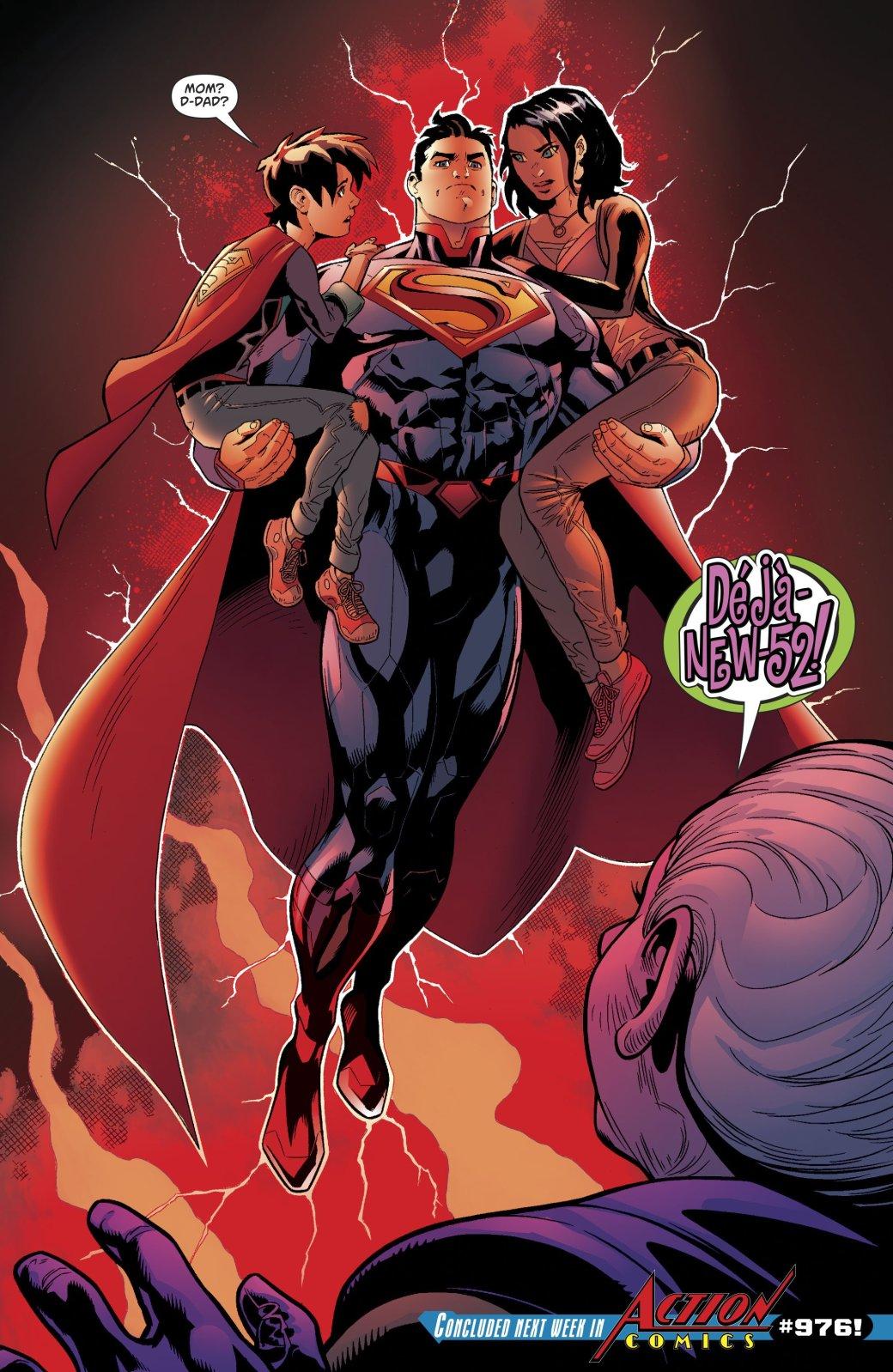 Еще одна загадка DC Rebirth: А был ли Супермен? - Изображение 10
