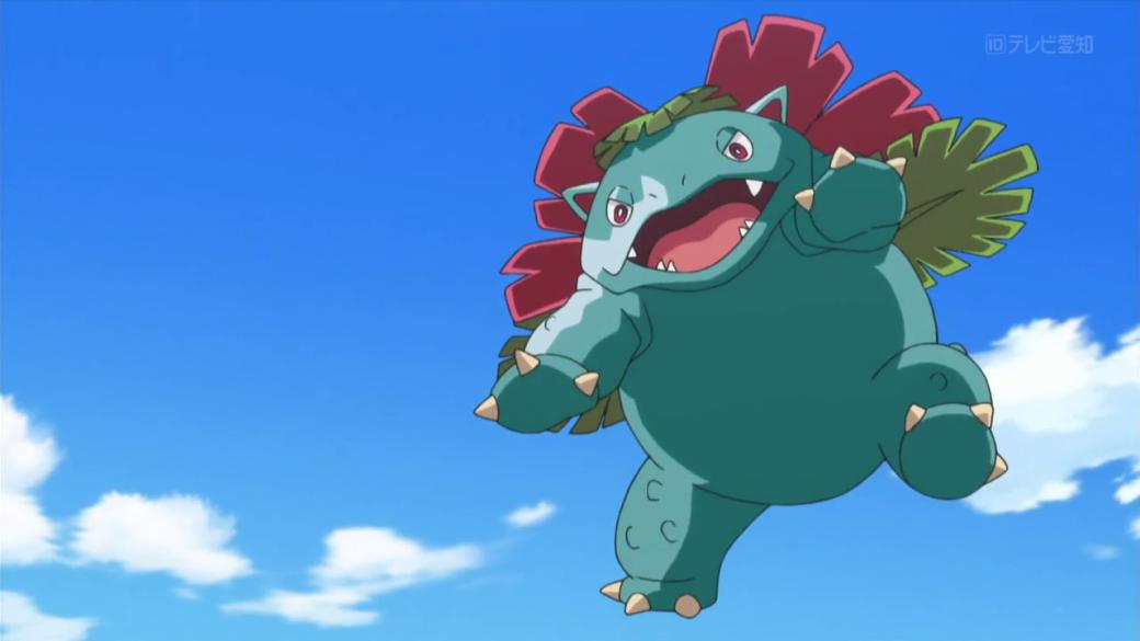 Игроки в Pokemon Go получат бесплатный мобильный интернет - Изображение 1