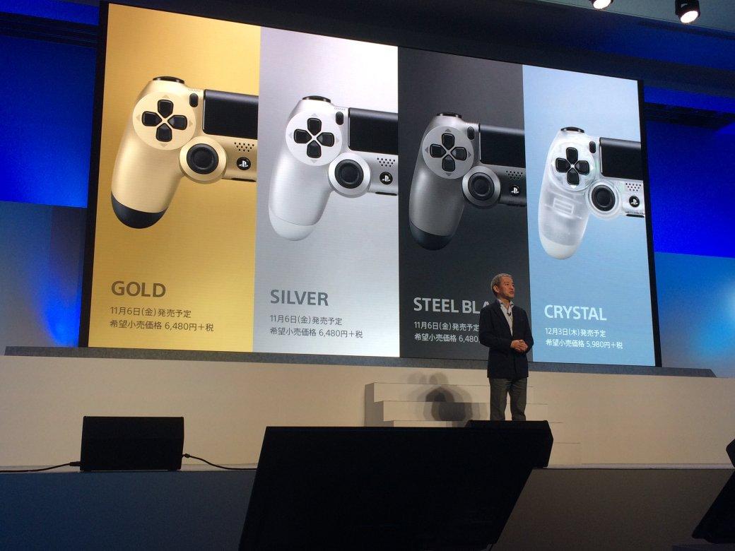Новые цвета Dual Shock 4 будут доступны на Западе - Изображение 1