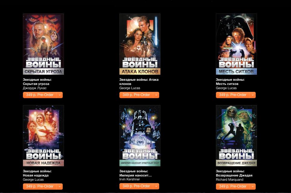 «Звездные войны» переиздадут снова —10 апреля и в цифровом формате - Изображение 1