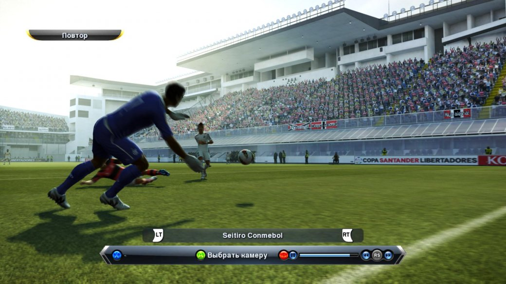 Метят в девятку: превью Pro Evolution Soccer 2013. - Изображение 3