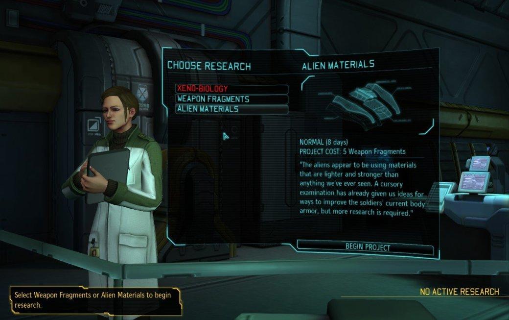 Рецензия на XCOM: Enemy Unknown - Изображение 5