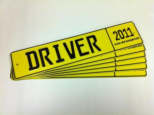 Конкурс. Shift. Driver: Сан-Франциско - Изображение 4