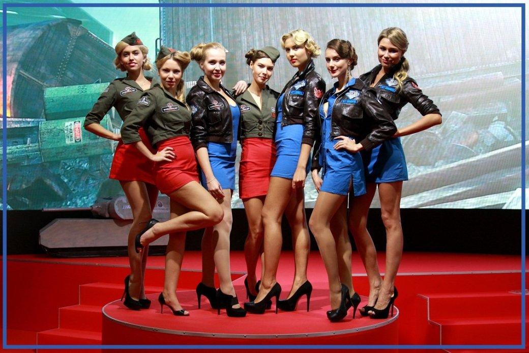 "Девушки ""ИгроМира 2012"" - Изображение 1"