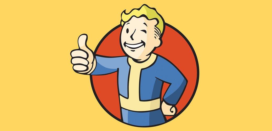 Bethesda: «Fallout 4 – наш самый надежный и крепкий запуск» - Изображение 1