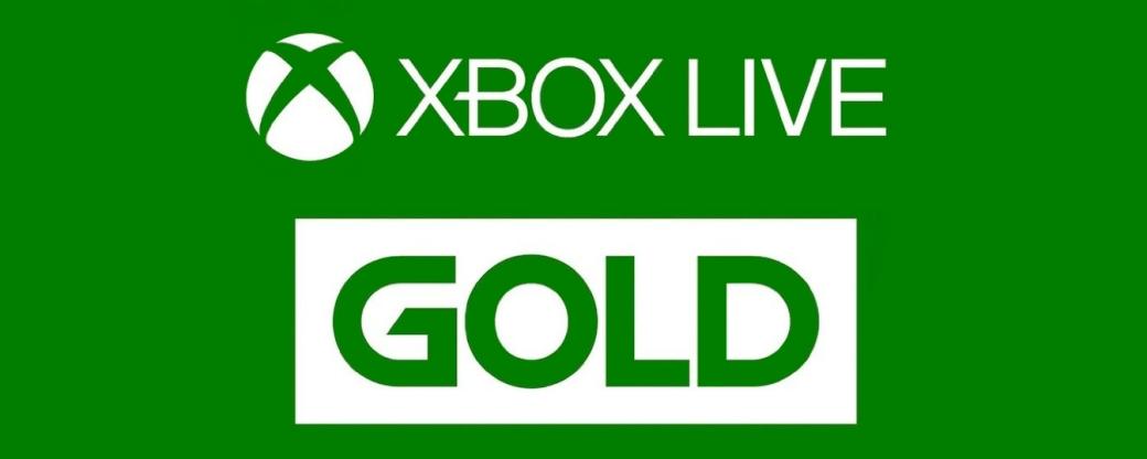 Что такое Xbox Live и зачем он нужен? - Изображение 8