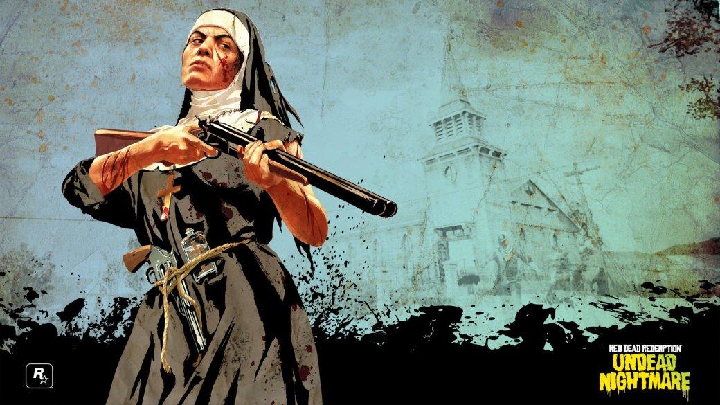 Red Dead Redemption нет на Xbox One из-за проблем с лицензированием - Изображение 2