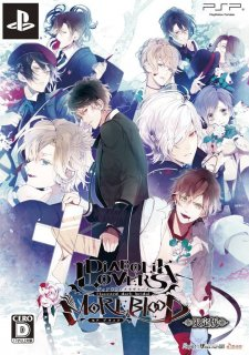 Diabolik Lovers: More,Blood DX Pack
