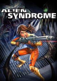 Alien Syndrome (2007) – фото обложки игры