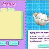 Скриншот Kitty Luv – Изображение 6