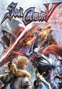 Soul Calibur V – фото обложки игры