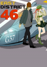 East District 46 – фото обложки игры