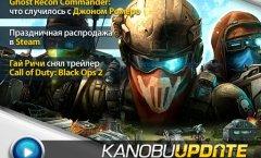 Kanobu.Update (30.10.12)