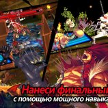 Скриншот Kritika: Chaos Unleashed – Изображение 7