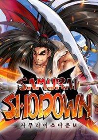 Samurai Shodown (2019) – фото обложки игры