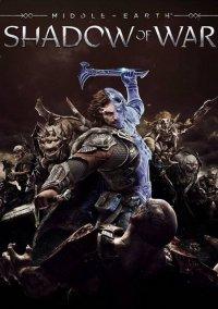 Middle-earth: Shadow of War – фото обложки игры