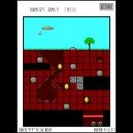 Скриншот Mineball – Изображение 3