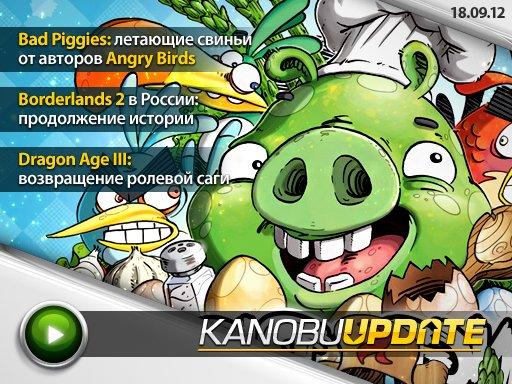 Kanobu.Update (18.09.12)