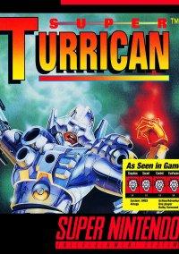 Super Turrican – фото обложки игры