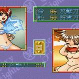 Скриншот Sexy Fighter – Изображение 6