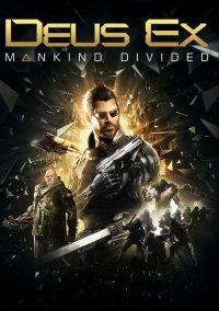 Deus Ex: Mankind Divided – фото обложки игры