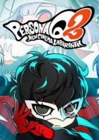Persona Q2: New Cinema Labyrinth – фото обложки игры