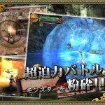 Скриншот Izanagi Online – Изображение 5