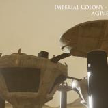 Скриншот AGP::Epica – Изображение 6