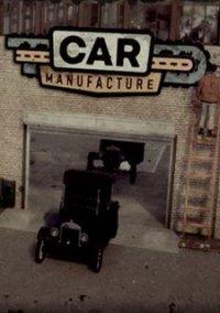 Car Manufacture – фото обложки игры