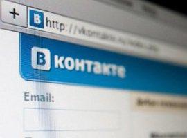 Самым популярным сайтом в Белоруссии является «ВКонтакте»