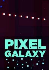 Pixel Galaxy – фото обложки игры