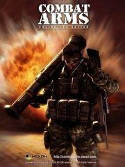 Combat Arms – фото обложки игры
