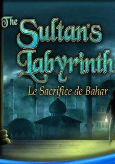 The Sultan's Labyrinth: A Royal Sacrifice