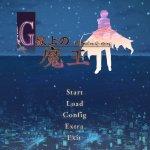 Скриншот G-senjou no Maou - The Devil on G-String – Изображение 6