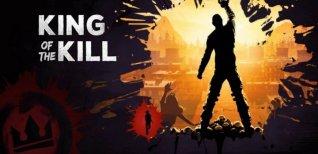 H1Z1: King of the Kill. Трейлер обновления