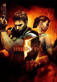 Resident Evil 5 – фото обложки игры
