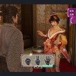 Скриншот Yakuza Ishin – Изображение 48