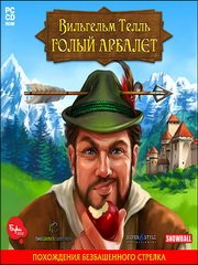 Tell: Das Spiel zum Film – фото обложки игры