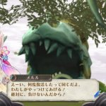 Скриншот Atelier Meruru Plus: The Apprentice of Arland – Изображение 23