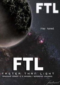 FTL: Faster Than Light – фото обложки игры