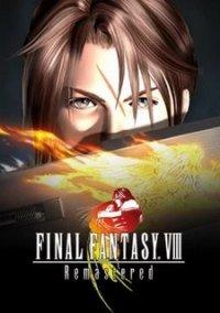 Final Fantasy VIII Remastered – фото обложки игры
