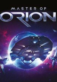 Master of Orion – фото обложки игры