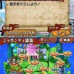 Скриншот One Piece: Gigant Battle – Изображение 73