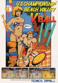 U.S. Championship V'Ball – фото обложки игры