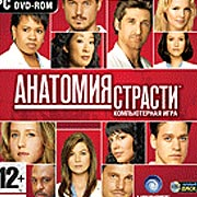 Grey's Anatomy: The Video Game – фото обложки игры